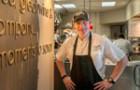 Houston Press names Chef Austin as Up & Coming Houston Chef